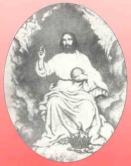Fotografia autentycznego obrazu, namalowanego przez Matkę Eugenię po objawieniu. Skopiowano ze strony: http://www.cosepp.com/M_RE00.htm